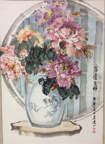 Oriental Brushstrokes by Caesar Cheng